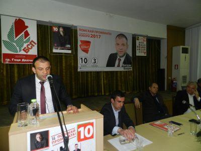 """Без клишета, откровено, без излишни думи и обещания """"БСП за България"""" откри предизборната си кампания в Гоце Делчев"""