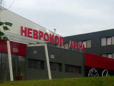 """Смъкнаха цените за наем на части от спортната зала """"Неврокоп Арена"""" в Гоце Делчев"""