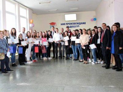 Младите хора от Гоце Делчев и Петрич държат на своята финансова грамотност