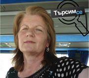 Жена, родила преди 30 години в Гоце Делчев, търси детето си