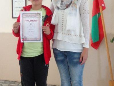 Четири призови места от математическо състезание за ученици от Трето ОУ в гр. Гоце Делчев