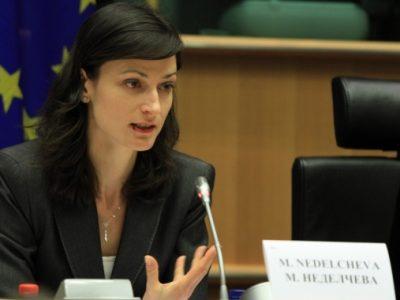 По всяка вероятност Мария Габриел ще е новия български еврокомисар