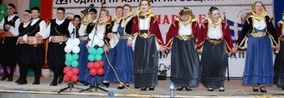 Започнаха Празниците на община Гърмен