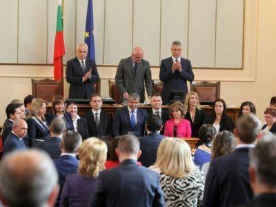Новият депутат от Гоце Делчев днес положи клетва