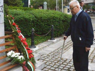 Кметът на Гоце Делчев поздрави ветераните от войните за Деня на победата
