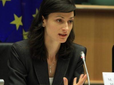 Мария Габриел официално е номинирана за еврокомисар
