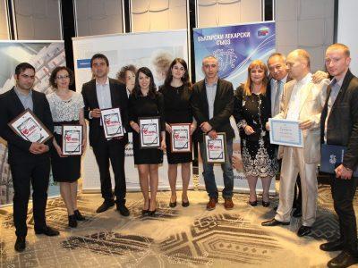 """Млади лекари, с корени от Гоцеделчевско, са първи сред наградените от Българския лекарски съюз и вестник """"Стандарт"""""""