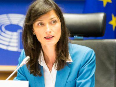 Днес в Европарламента ще изслушат българския кандидат за еврокомисар Мария Габриел