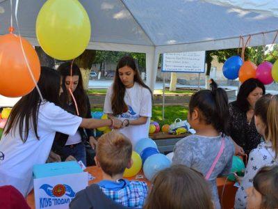 Балонен благотворителен базар помогна на дете от Гоце Делчев в набиране на средства за операция на очите му
