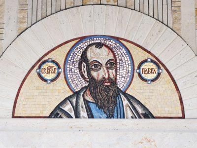 Историческа дискусия в Огняново за земите, по които е проповядвал апостол Павел и откриване на параклис в негова памет
