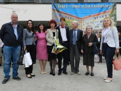 Златното момче на Гоце Делчев се завръща с още един медал по химия