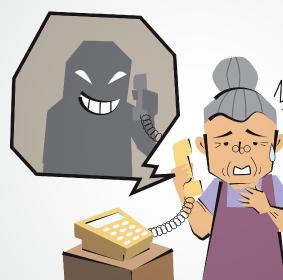 Телефонни измамници отмъкнаха 15 хиляди лева от 65 годишна неврокопчанка