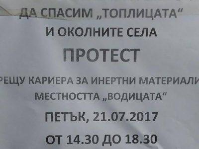 В петък от 14:30 – голям протест срещу кариерата между Ляски и Мосомище