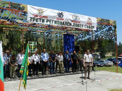 Трети събор събра ловците от Гоце Делчев, Петрич, Сандански и Разлог в прохладата на Попови ливади