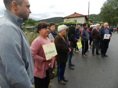 Протестът в Ново Лески продължава
