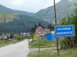 Министерският съвет допълни списъка на общинските пътища с две трасета на територията на общините Гоце Делчев и Сърница