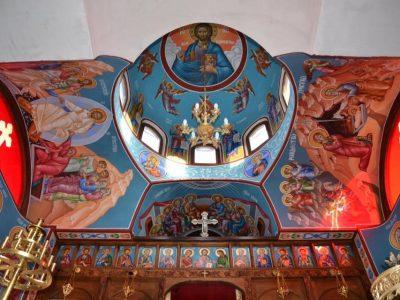 В село Тешово днес почитат великомъченика лечител Свети Пантелеймон