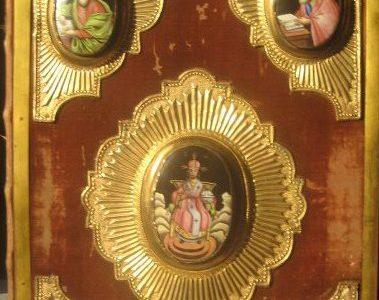 Старинно позлатено евангелие ще бъде за празника на Богородица в храма на село Лъки