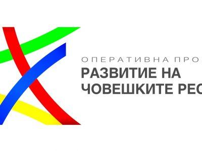 Отпускат до 200 хиляди евро за подкрепа на предприемачеството