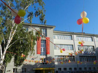 Много вълнения, усмивки и цветя на първия учебен ден в Гоце Делчев