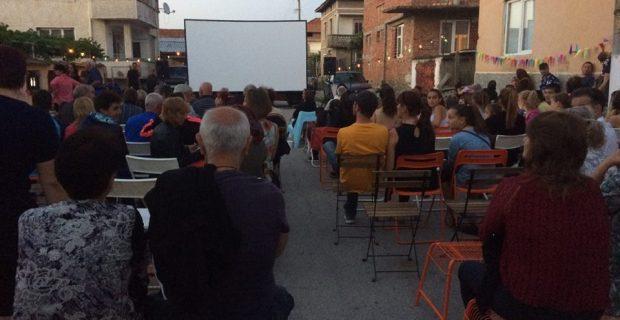 Филмова премиера в село Петрелик