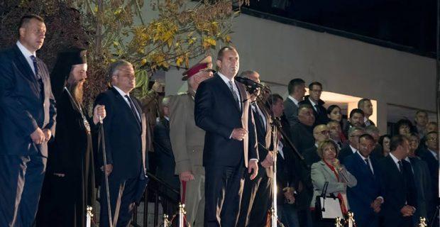 Президентът Румен Радев: Преди 105 години в Гоце Делчев се сбъдна сънят на стотици хиляди българи да живеят в пределите на своята майка България