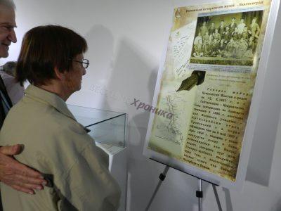 Изложба в Гоце Делчев, която напомня за един достоен български офицер и патриот