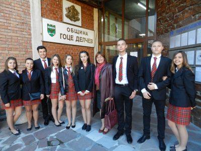 Млади хора управляват общината и една от банките днес в Гоце Делчев