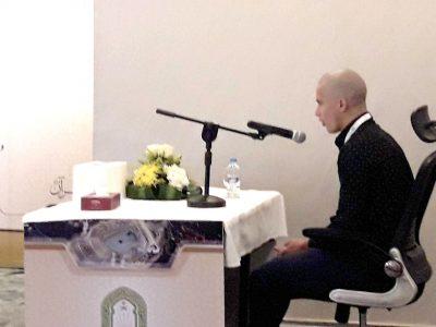 Ученик от Брезница представи България на световно състезание по наизустяване на Корана в Мека