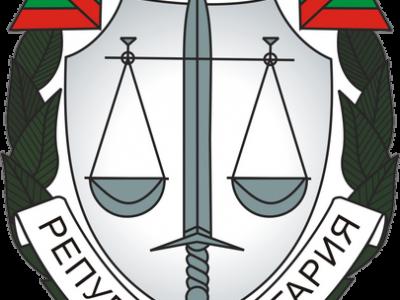 Две обвинения срещу прокурор от Гоце Делчев