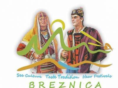 Над хиляда самодейци пристигат в Брезница да открият новия площад с международен фестивал