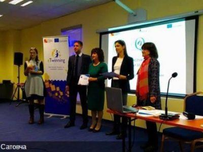 Училището в Сатовча е единственото в България, отличено с европейски езиков знак за качество 2017