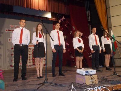 160 годишен юбилей на училището празнуват в Хаджидимово