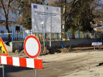"""Заради подмяна на водопровода ще има смущения във водоснабдяването на улиците """"Пирот"""" и """"Иларион Макариополски"""" в град Гоце Делчев"""