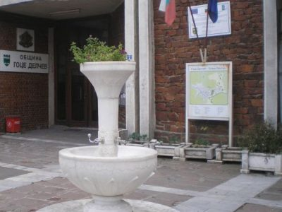 Започна подготовка на последното за годината заседание на Общински съвет – Гоце Делчев