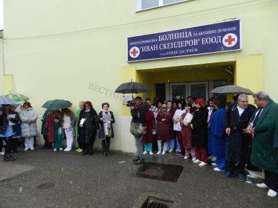 Да се говори за фалит на общинската болница в Гоце Делчев е абсурд, категорична е управителят на здравното заведение д-р Мария Радойкова