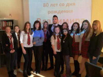 Млади хора от Гоце Делчев преоткриха Висоцки
