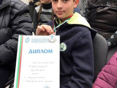 """Шестокласник от Трето ОУ """"Братя Миладинови""""  спечели второ място в национален конкурс"""