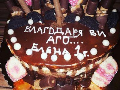 Малка рожденичка изпрати шоколадова изненада в АГ отделението на болницата в Гоце Делчев