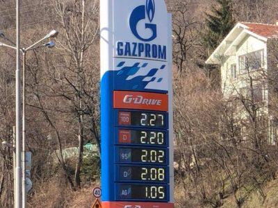 Гоце Делчев е град с най-скъпите горива, жителите му предпочитат да протестират в социалните мрежи