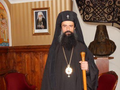Митрополит Даниил от Хаджидимовския манастир до Видинската епархия