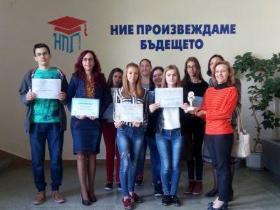 """Град Гоце Делчев ще е домакин на национална работна среща за професионално образование в сектор """"Лека промишленост"""""""