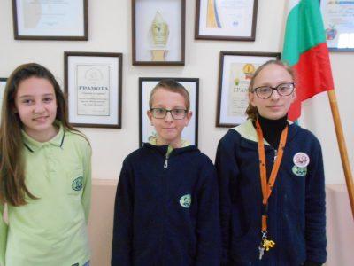 Отлично представяне на ученици от Трето ОУ в град Гоце Делчев на два международни конкурса