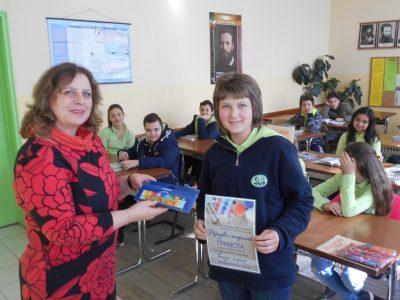 Поредно призово място за ученичка от Трето ОУ в град Гоце Делчев от национален конкурс