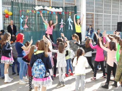 Един по-различен патронен празник организираха в Трето ОУ на град Гоце Делчев