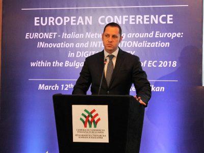 Зам.министърът на икономиката Александър Манолев: Отчитаме увеличение от 300% в оборота на услугите в сектора на  информационните и комуникационни технологии за последните 7 години