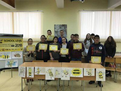 Децата на Гоце Делчев се представиха отлично в състезанието по английски език Spelling Bee