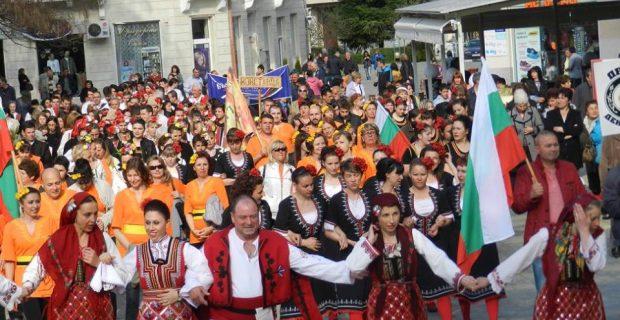 Юбилейно издание на Деня на танца в град Гоце Делчев събира почитателите на това изкуство