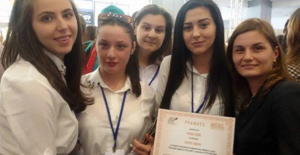 Млади хора от Гоце Делчев, изучаващи туризъм, малък и среден бизнес и счетоводство ще проведат двуседмичен стаж в Римини, Италия