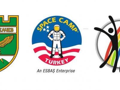 Община Гоце Делчев и Център за творческо обучение предоставят две пълни стипендии на две деца от Гоце Делчев за участие в международния космически лагер Space Camp Turkey